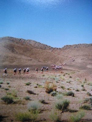 Marathon des sables people running through the desert